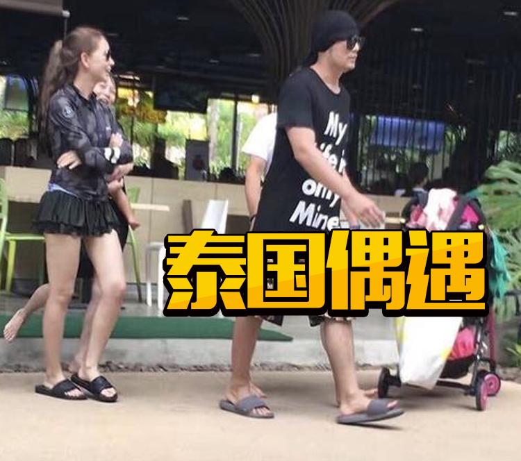 周杰伦昆凌一家泰国度假,然而评论都是这样的...