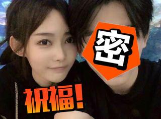薛之谦MV女主、网红清流子望恋爱了,对象竟是他?