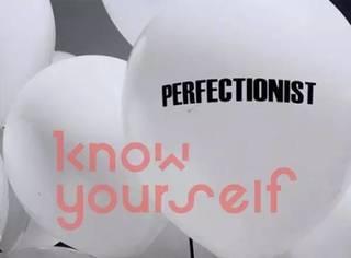 完美主义是对完美的渴望,但更是对缺陷的恐惧