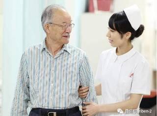 在日本住院手术是种怎样的体验?护士比亲人还周到!