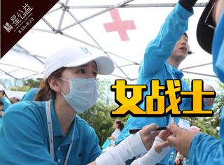 【橘·星公益&百人援宁特别报道】娄艺潇:一群可爱的人在做公益这件事儿
