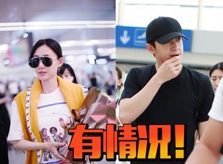 林更新女友曝光?与王丽坤上海购别墅被拍