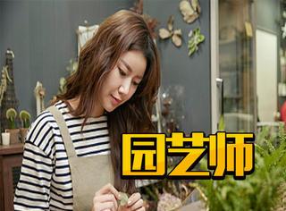 爱花才是小仙女,这款app让你轻松成为花艺师!