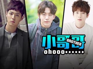 韩国服役高峰来了,接替李敏镐、池昌旭承包韩剧男主的会是谁呢?