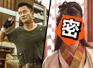 《战狼2》里荷尔蒙爆棚的吴京,15年前扮起女装竟是这样...