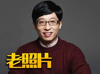 """刘在石 :知道他以前的经历后,才发现""""国民MC""""真不容易"""