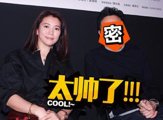 """迷妹袁咏仪带老公去看谭咏麟演唱会,张智霖却被说""""野人样"""""""