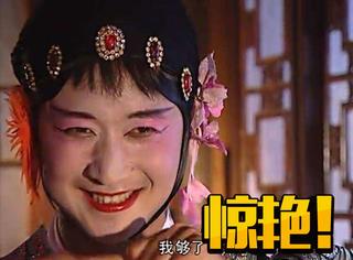 吴京女装旧照惊艳一方,其实成龙李连杰都曾不止一次扮女装!
