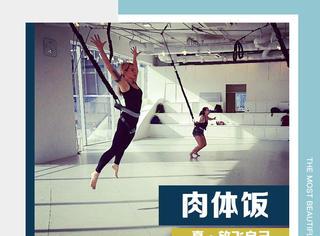 这是真·放飞自己!如果是这种弹跳的健身,我愿意每天都去!