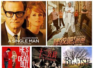 那些被片名拖累的好电影,这些片名,还真是让人一言难尽!