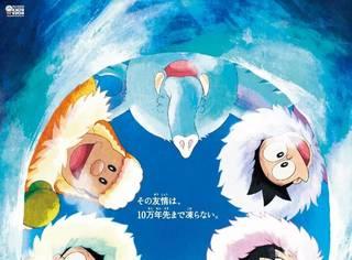 2017上半年日本电影票房Top 10公布!前三名果然还是……
