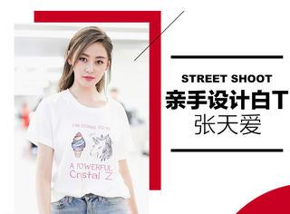 清爽出行,张天爱自己操刀设计的这件T恤你觉得如何?