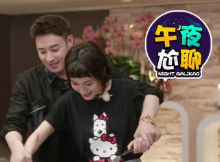潘玮柏&吴昕、明道&王鸥,娱乐圈假想情侣你最爱哪对?