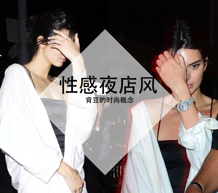 Kendall Jenner黑丝吊带配白衬衫,害羞挡脸不看镜头~