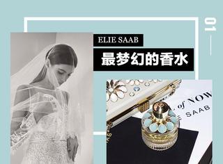 最梦幻的婚纱品牌推出了史上最梦幻的香水!