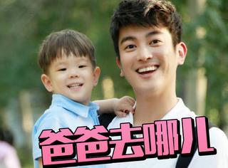 杜江带着嗯哼现身机场,是去录《爸爸去哪儿》第五季吗?