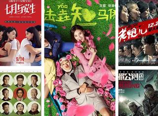 金鸡奖提名:范冰冰白百何争女主,冯小刚获导演演员双提名