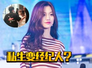 韩国一女团经纪人被曝曾是私生?现在接近爱豆这么容易啊