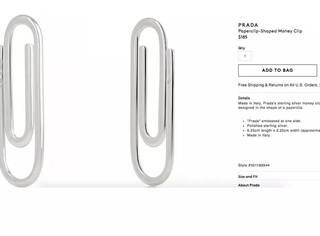 1000块的回形针和6000块的笔筒,用哪个看起来比较有钱?