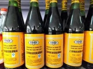 中西方强势碰撞出的酱汁是什么味?
