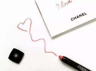 YSL、Chanel又出新色号了,难道是因为要过情人节?