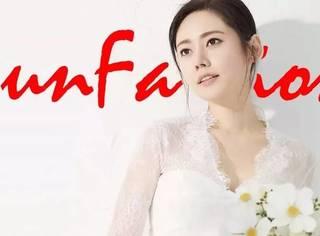 秋瓷炫逆袭前半生成收视女王,38岁嫁给了爱情!