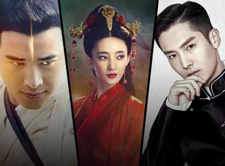 6部冷门未播电视剧,盛一伦、罗晋、王丽坤等,有你期待的吗?