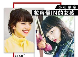 VOGUE Japan Girl特辑得主,她是霓虹国妆容最IN的女孩!
