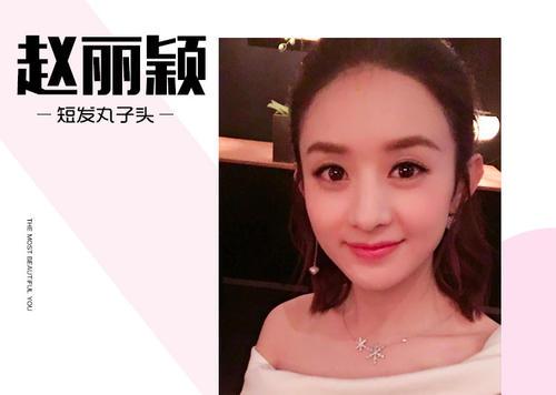 赵丽颖晒9宫格自拍,新剧的妆发造型都给剧透了!
