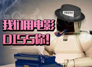听说橘子机器人能在10秒内出稿,地震机器人你要被diss了!