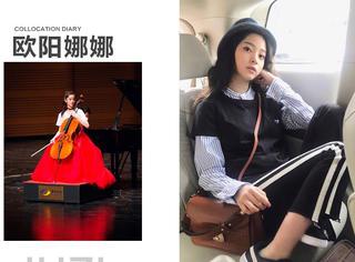 欧阳娜娜大提琴演奏会变身小公主,私服也是时髦起飞!