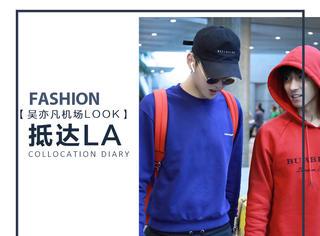 吴亦凡和好基友一同抵达LA,一身红蓝撞色又帅的过分了!