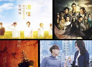 下半年8部待播电视剧,周迅杨幂钟汉良黄轩,你最期待哪部?