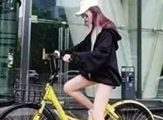 共享单车才是最显腿长的单品!!!