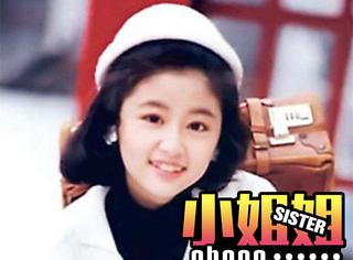 林心如国中毕业照曝光,她25年前就已经这么美了?!