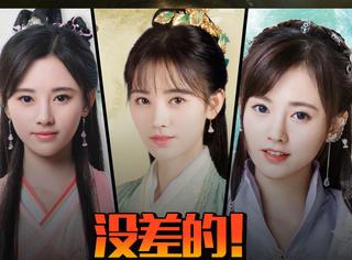《芸汐传》曝海报:鞠婧祎果然又双叒叕是这种风格的定妆照