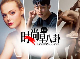 硬汉黄景瑜的文艺杂志封面上线!!!Hermès推出3000美金超豪华滑板!
