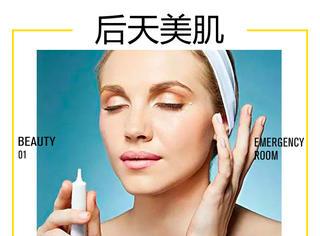 护肤品也不是随随便便涂的,你知道护肤品的最佳用量吗?