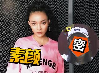 《中国有嘻哈》Vava素颜曝光,变化有点大啊