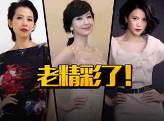 学霸出身、嫁给影帝,香港小姐们的陈年往事可比选秀精彩多了
