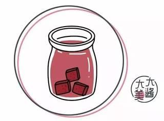 缓解痛经,多喝红糖水和多喝热水差不多