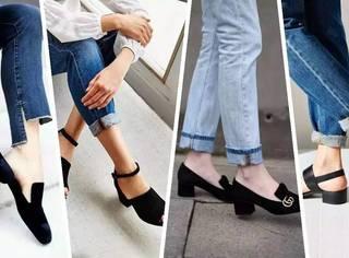 """哪种鞋才是牛仔裤的""""真命天子""""?"""