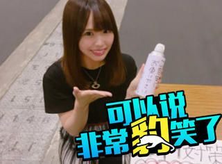 握手会男粉体臭太难闻,SKE48成员终于发声了!