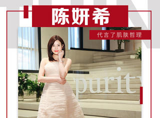 从国民初恋再到如今的陈太太,陈妍希变美的原因是?