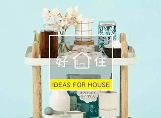 据说每一个租房子的人都会购入的第一件居家神器,搬家都必须带走