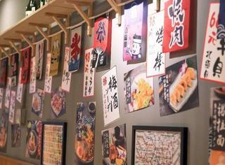 东京人气店,白天拉面店晚上居酒屋