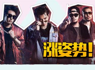 这里有28个嘻哈术语,看完你才能知道《中国有嘻哈》说了啥!