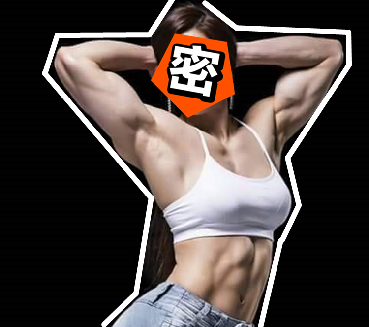 吓cry!韩国有个真人版金刚芭比,肌肉比男人的还可怕...