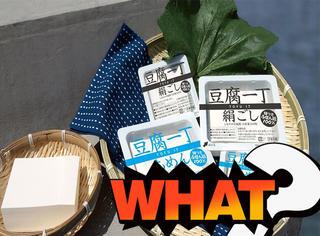 老师看到学生课桌出现一盒豆腐,询问结果让人笑到喷饭~