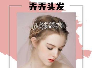 每個年代的新娘都愛美,快來圍觀這半個世紀的新娘發型變化